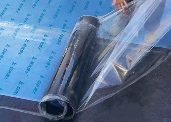 防水堵漏工程卷材